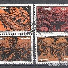 Sellos: VENDA (REP. SUDAFRICANA) Nº 50/53º INSTRUMENTOS MUSICALES NATIVOS. SERIE COMPLETA. Lote 268919704