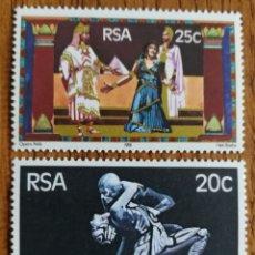 Sellos: SUDÁFRICA, INAUGURACIÓN DEL TEATRO ESTATAL 1981, MNH (FOTOGRAFÍA REAL). Lote 199505603