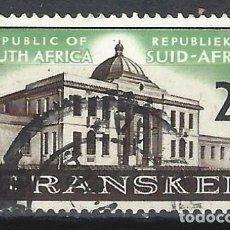 Sellos: SUDÁFRICA 1963 - 1ª REUNIÓN ASAMBLEA LEGISLATIVA DE TRANSKEI - SELLO USADO. Lote 210027378