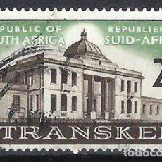 Sellos: SUDÁFRICA 1963 - 1ª REUNIÓN ASAMBLEA LEGISLATIVA DE TRANSKEI - SELLO USADO. Lote 210027417