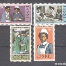 Sellos: CISKEI (REP. SUDAFRICANA) Nº 22/25** ENFERMERAS. SERIE COMPLETA. Lote 253407990