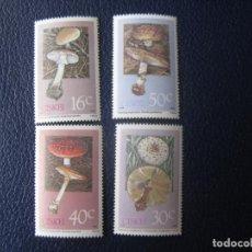 Sellos: -AFRICA DEL SUR, CISKEI, 1988, SETAS VENENOSAS, YVERT 145/48. Lote 243793835