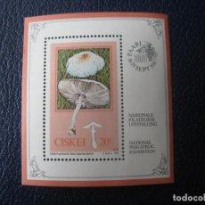 Sellos: -AFRICA DEL SUR, CISKEI, 1987, HOJITA BLOQUE EXPOSICION FILATELICA NACIONAL PAARL300, YVERT 2. Lote 243794260