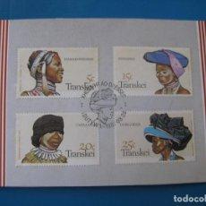 Sellos: -AFRICA DEL SUR, TRANSKEI, SOMBREROS DE MUJERES XHOSA, YVERT 92/95. Lote 244689600