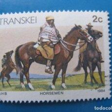 Timbres: -AFRICA DEL SUR, TRANSKEI, 1984, LA VIDA EN TRANSKEI, YVERT 143. Lote 244690440