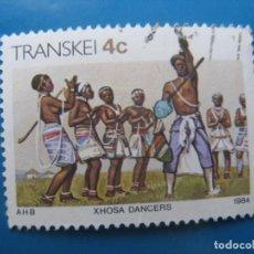 Timbres: -AFRICA DEL SUR, TRANSKEI, 1984, LA VIDA EN TRANSKEI, YVERT 145. Lote 244690550