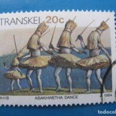 Timbres: -AFRICA DEL SUR, TRANSKEI, 1984, LA VIDA EN TRANSKEI, YVERT 153. Lote 244692445