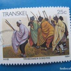 Timbres: -AFRICA DEL SUR, TRANSKEI, 1984, LA VIDA EN TRANSKEI, YVERT 154. Lote 244692610