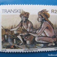 Sellos: -AFRICA DEL SUR, TRANSKEI, 1984, LA VIDA EN TRANSKEI, YVERT 158. Lote 244693090