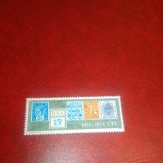 Sellos: SUDAFRICA UPU 1974. Lote 244708660