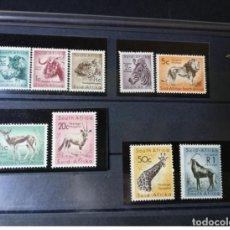 Sellos: AFRICA DEL SUR. AÑO 1954.. Lote 252712365