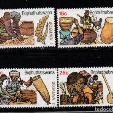 Sellos: BOPHUTHATSWANA 37/40** - AÑO 1979 - CERVEZA DE SORGHO. Lote 253559725