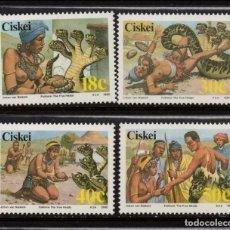 Sellos: CISKEI 166/69** - AÑO 1990 - FOLKLORE SUDAFRICANO - LEYENDA DE CINCO CABEZAS. Lote 253561715