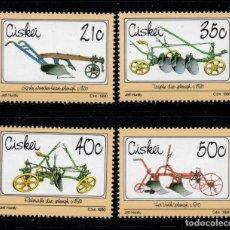 Sellos: CISKEI 175/78** - AÑO 1990 - MAQUINARIA AGRICOLA. Lote 253561820