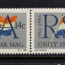 Sellos: SUDAFRICA 604/05** - AÑO 1986 - 25º ANIVERSARIO DE LA REPUBLICA. Lote 257322940