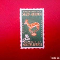 Sellos: SUDÁFRICA 1964, 75 ANIVERSARIO DEL RUGBY NACIONAL, YT278. Lote 260464175
