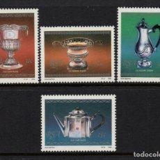 Sellos: SUDAFRICA 592/95** - AÑO 1985 - PATRIMONIO ARTISTICO Y CULTURAL. Lote 261617525