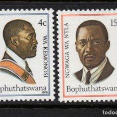 Sellos: BOPHUTHATSWANA 35/36** - AÑO 1978 - ANIVERSARIO DE LA INDEPENDENCIA. Lote 262264215