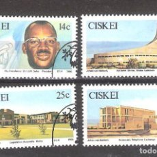 Sellos: CISKEI (REP. SUDAFRICANA) Nº 106/109º QUINTO ANIVERSARIO DE LA INDEPENDENCIA. SERIE COMPLETA. Lote 266004588