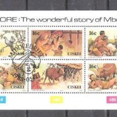 Sellos: CISKEI (REP. SUDAFRICANA) Nº 1131/140º EN HOJITA. FOLCLORE. LA HISTORIA DE MBULUKAZI.SERIE COMPLETA. Lote 266005663