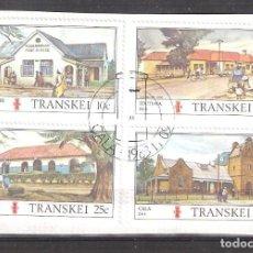 Sellos: TRANSKEI (REP. SUDAFRICANA) Nº 128/131º SOBRE FRAGMENTO.EDIFICIOS DE CORREOS. SERIE COMPLETA. Lote 266141763
