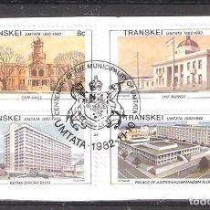 Sellos: TRANSKEI (REP. SUDAFRICANA) Nº 111/114º SOBRE FRAGMENTO.CENTENARIO DE UMTATA. SERIE COMPLETA. Lote 266142138
