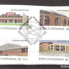 Sellos: BOPHUTHATSWANA (REP. SUDAFRICANA) Nº 96/99º SOBRE FRAGMENTO.ANIVERSARIO INDEPENDENCIA.SERIE COMPLETA. Lote 266202108