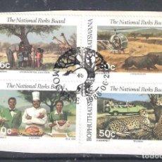 Sellos: BOPHUTHATSWANA (REP. SUDAFRICANA) Nº 202/205º SOBRE FRAGMENTO. PARQUES NACIONALES. SERIE COMPLETA. Lote 266202863