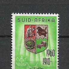 Timbres: SELLO SUDAFRICA - 19/42. Lote 287702243