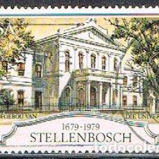 Sellos: SUDAFRICA Nº Nº 587, 3° CENTENARIO DE STELLENBOSCH (LA CIUDAD MÁS ANTIGUA DE SUDÁFRICA), USADO. Lote 288397933