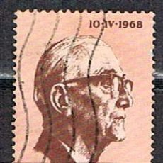 Sellos: SUDAFRICA Nº 372, INAUGURACIÓN DEL MANDATO DEL PRESIDENTE JACOBUS JOHANNES FOUCHE., USADO. Lote 288398838