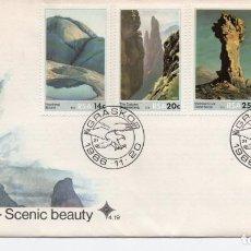 Selos: FDC, SOBRE DE PRIMER DÍA DE EMISIÓN DE SUDAFRICA -NATURALEZA-, AÑO 1986. Lote 290077878