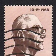 Sellos: SUDÁFRICA (1968). INAUGURACIÓN MANDATO DEL PRESIDENTE JACOBUS JOHANNES FOUCHE. YVERT Nº 311. USADO.. Lote 293912648