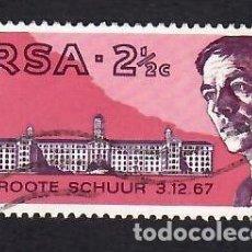 Selos: SUDÁFRICA (1969). PRIMER TRASPLANTE DE CORAZÓN, DR. BARNARD. YVERT Nº 320. USADO.. Lote 293913178