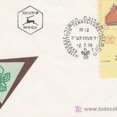 Sellos: BONITO SOBRE DE ISRAEL. Lote 3140950