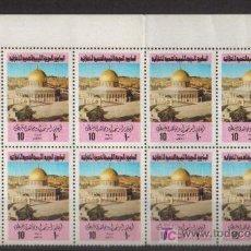 Sellos: PRECIOSO BLOQUE DE 10 SELLOS LIBANO COMPLETAMENTE NUEVOS . Lote 25675559