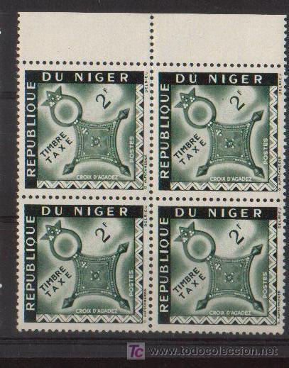 PRECIOSO BLOQUE DE 4 SELLOS NIGERIA TOTALMENTE NUEVOS (Sellos - Extranjero - África - Otros paises)