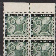 Sellos: PRECIOSO BLOQUE DE 4 SELLOS NIGERIA TOTALMENTE NUEVOS . Lote 5759136