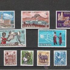 Sellos: UGANDA BONITA SERIE CLAVE Nº 50/60 . Lote 8114813