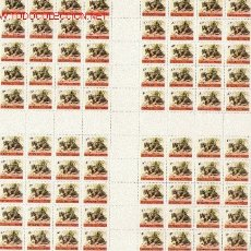 Sellos: PRECIOSO PLIEGO DE 100 SELLOS DE TANZANIA TEMATICA FAUNA NUEVO. Lote 3215150