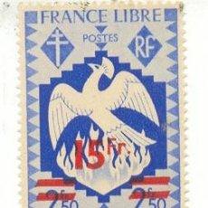 Sellos: 2AFRIE-205. SELLO USADO AFRICA ECUATORIAL FRANCESA. DIBUJO. YVERT Nº 205. Lote 10316769