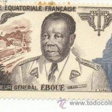 Sellos: 2AFRIEAE-61. AFRICA ECUATORIAL FRANCESA. AEREO. GENERAL EBOUNE. Lote 10499742