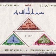 Sellos: LIBIA HB 1*** - AÑO 1962 - FERIA INTERNACIONAL DE TRIPOLI. Lote 16461415