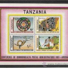 Sellos: TANZANIA HOJITA TEMATICA . Lote 14453709