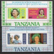 Sellos: TANZANIA IMPORTANTE PAREJA DE HOJAS DE LA REINA ELIZABETH. Lote 14453768