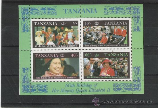 TANZANIA HOJITA DE LA REINA ELIZABETH (Sellos - Extranjero - África - Otros paises)