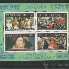 Sellos: TANZANIA HOJITA DE LA REINA ELIZABETH. Lote 14453823