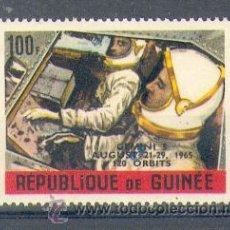 Briefmarken - Guiné ** (1) - 15422735