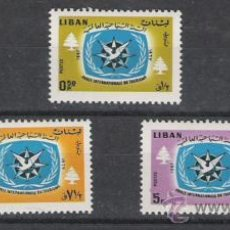 Sellos: LIBANO BONITA SERIE. Lote 17162702