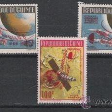 Sellos: REPUBLICA DE GUINEA SERIE AEREA Y NORMAL SOBRECARGADA . Lote 17385565
